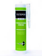 Герметик ТЕГЕРОН бутилкаучуковый (туба 0,4кг), Тегерон