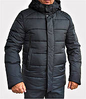 Куртка чоловіча зимова темно-синього кольору KTL 48