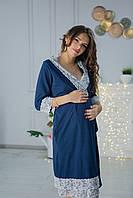 6502(99)02 Халат для беременных в роддом Мадлен Синий