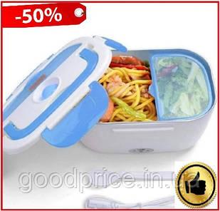 Ланч бокс судочек термос пищевой электрический с подогревом220V, контейнер пищевой термос для еды Lunch Box