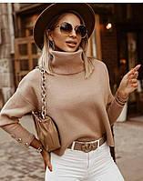 Жіночий вільний в'язаний светр під горло, фото 1