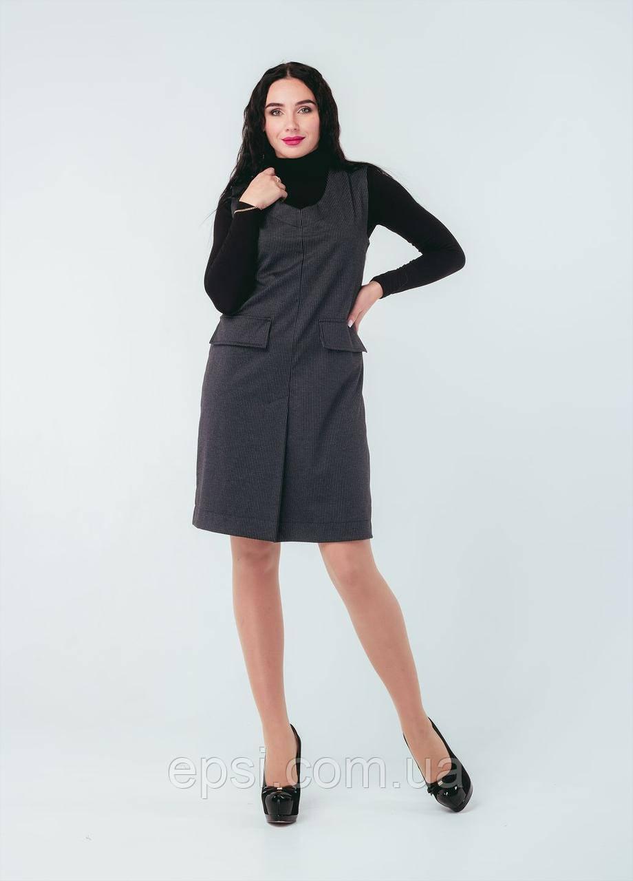 Сарафан Alpama SO-78239-GRY Серый 50
