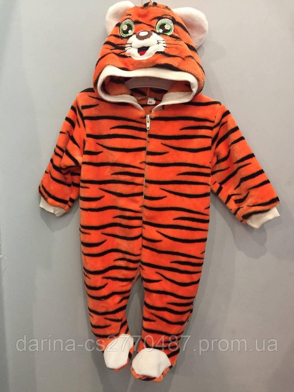 Махровый комбинезон тигр