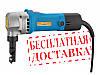 Ножницы по металлу высечные Sturm ES9060P, 600 Вт профессиональная серия
