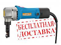 Ножницы по металлу высечные Sturm ES9060P, 600 Вт профессиональная серия, фото 1