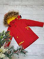 Зимняя куртка 2003 на 100% холлофайбере размеры от 98 см до 116 см рост