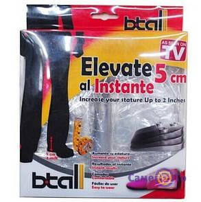 Супинатор для пятки Elevate Al Instante 5см, фото 2