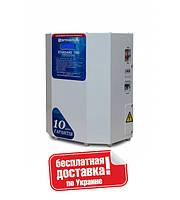 Стабилизатор напряжения Укртехнология Standard 7500 симисторный для дома и квартиры