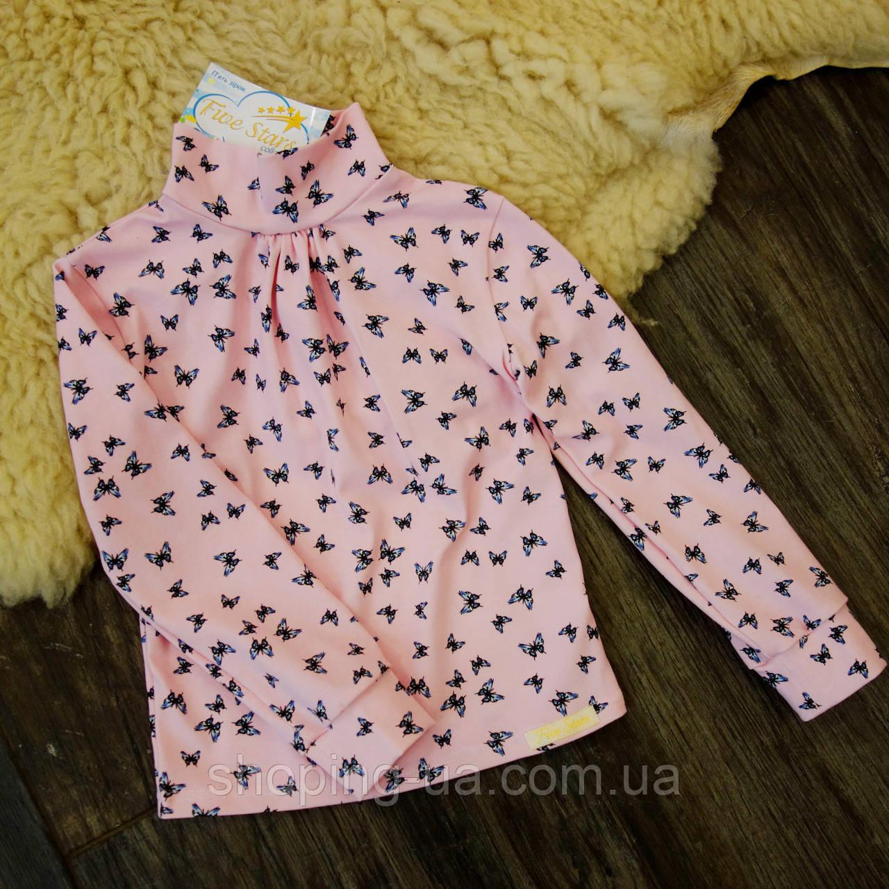 Стильная водолазка - гольф бабочки на розовом Five Stars KD0398-116р