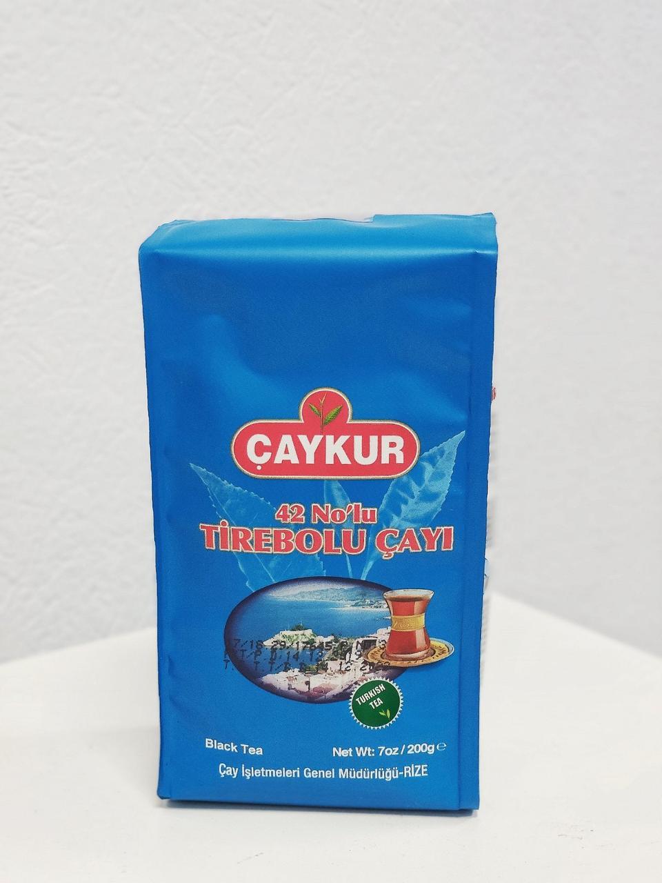 Чай ÇAYKUR TIREBOLU Çayı 200 gr.
