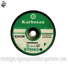 Абразивная чашка Karbosan Ф100 мм. М14 конусная №24 для шлифовки камня, габбро, мрамора и стали