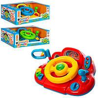 Автотренажер детский игрушечный  M 1377 U
