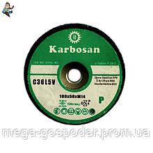 Абразивная чашка Karbosan Ф100 мм. М14 конусная №36 для шлифовки камня, габбро, мрамора и стали