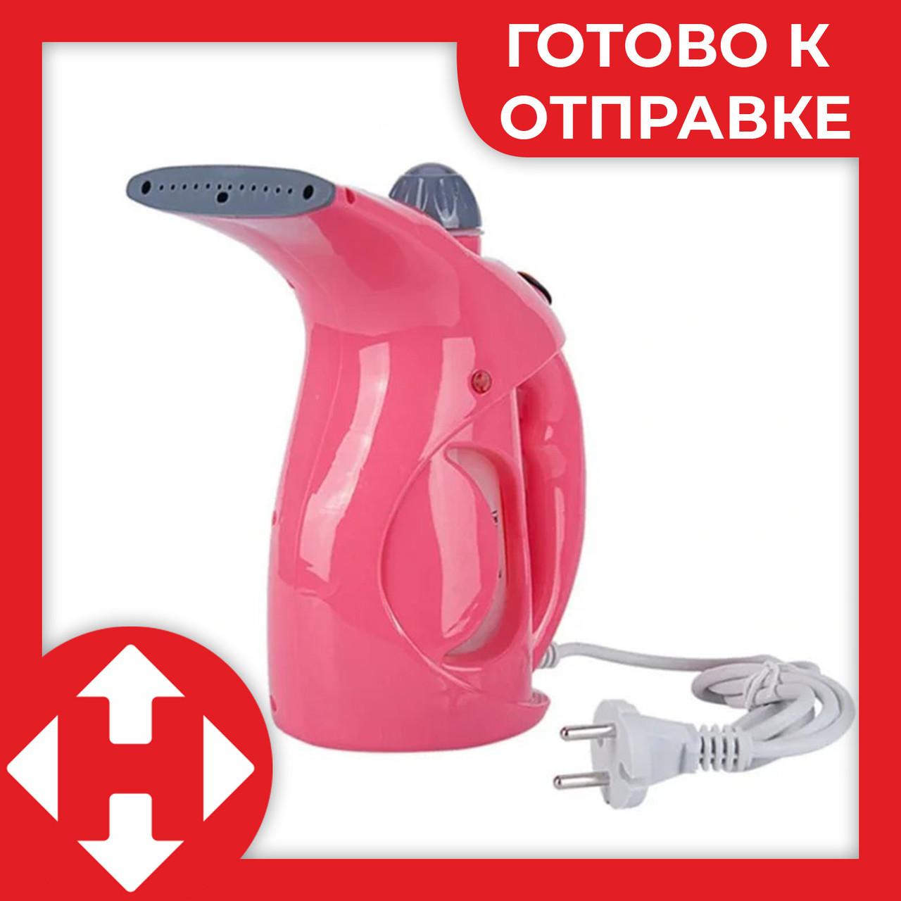 Распродажа! Ручной отпариватель для одежды и мебели Аврора A7 - Розовый
