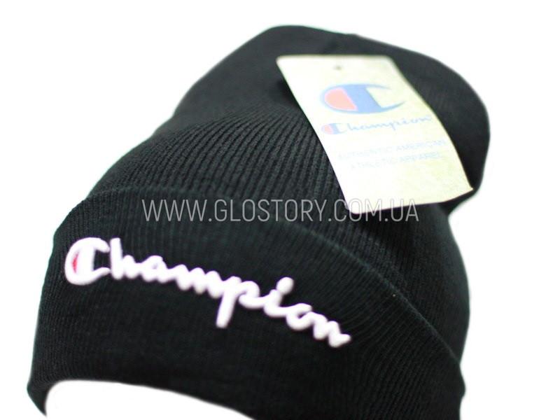 Шапка Champion, двойная, с отворотом