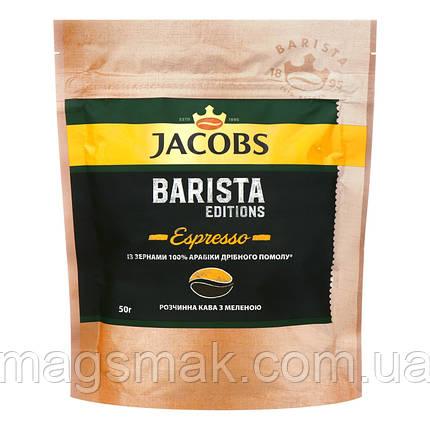 Кофе растворимый Jacobs Barista Espresso 50 г, фото 2