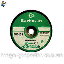 Абразивная чашка Karbosan ∅100х50хМ14,чашка шлифовальная ∅100 по бетону,камню,мрамору,граниту,др.