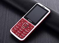 Servo S10 red