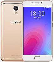 Meizu M6 M711H 2/16Gb gold Global Version