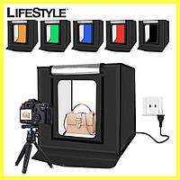 Фотобокс с подсветкой Puluz LED 40x40 см / Лайтбокс переносной