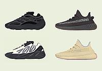 Грядут перемены: как в скором времени изменятся названия кроссовок Adidas Yeezy