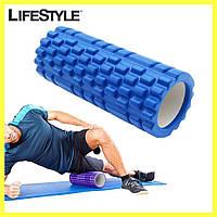 Массажный ролик (роллер) 30x10 см для йоги, фитнеса, пилатеса / Валик для массажа спины, ног, рук Голубой, фото 1