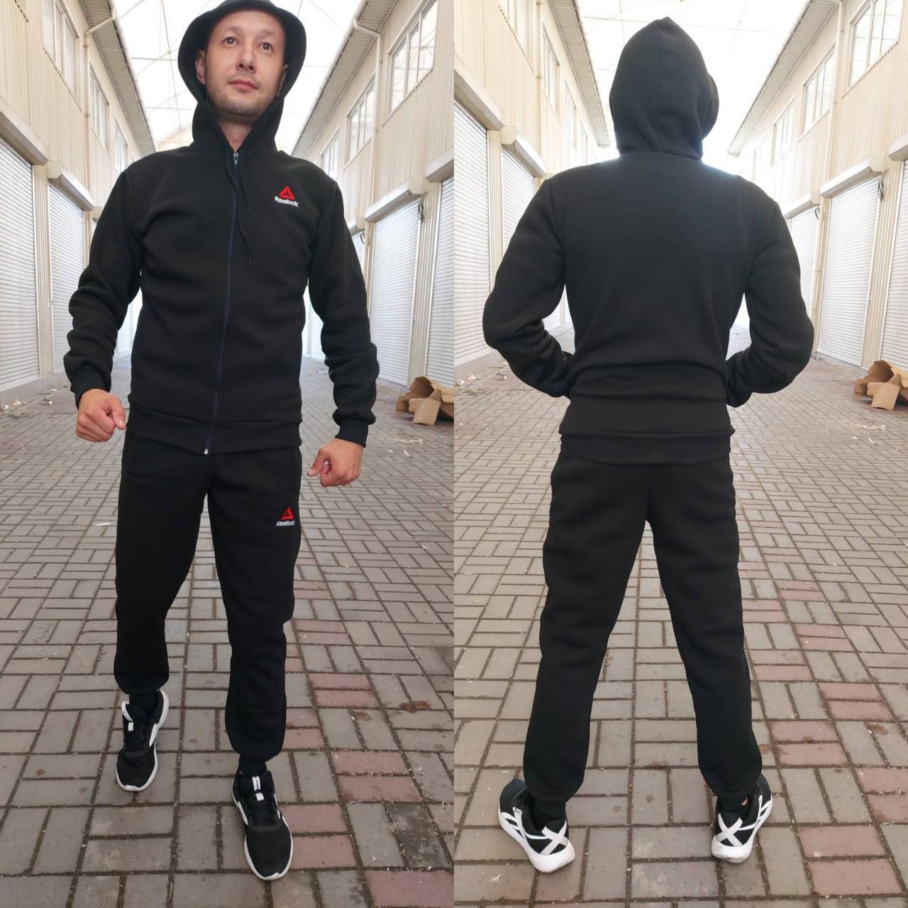 Мужской теплый спортивный костюм на флисе