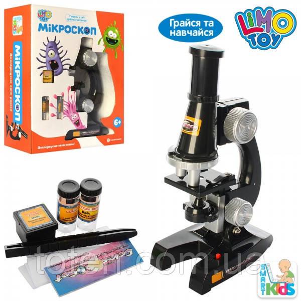 Мікроскоп Досліди дитячий 21см, світло, скло, пробірки SK 0007