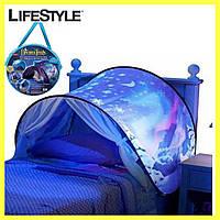 Детская палатка Dream Tents / Детский тент для сна