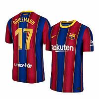 Футбольная форма Барселона Гризманн (fc Barcelona GRIEZMANN) 2020-2021 домашняя детская