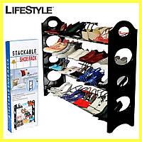 Полка для обуви Stackable Shoe Rack / Органайзер для обуви на 4 полки, фото 1