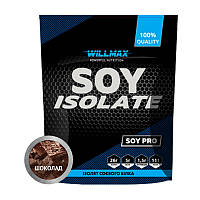 Протеин соевый изолят Willmax Soy Isolate 900 г