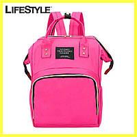 Рюкзак-органайзер для мам / Сумка Baby Baylor ( 42х27х21 см) Розовый