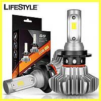 Комплект автомобильных LED ламп S9 H7 / Светодиодные лампы HeadLight, фото 1