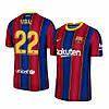 Футбольная форма Барселона VIDAL (fc Barcelona VIDAL) 2020-2021 домашняя детская
