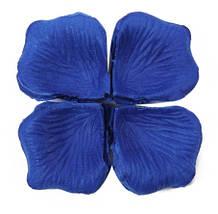 Искусственные лепестки роз синие - в наборе около 200шт., размер лепестки 4,5*4,5см, текстиль