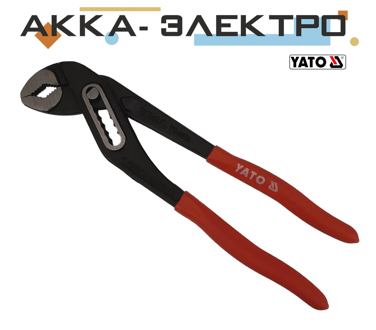 Клещи переставные Yato никелированные 250 мм (YT-2090)
