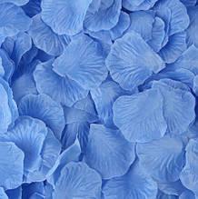 Искусственные лепестки роз голубые - в наборе около 200шт., размер лепестки 4,5*4,5см, текстиль