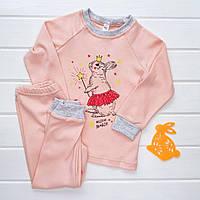 """Пижама для девочки """"Маленькая фея"""" на 3 года"""