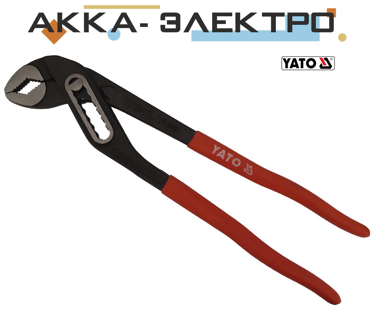 Кліщі переставні Yato нікельовані 300 мм (YT-2091)