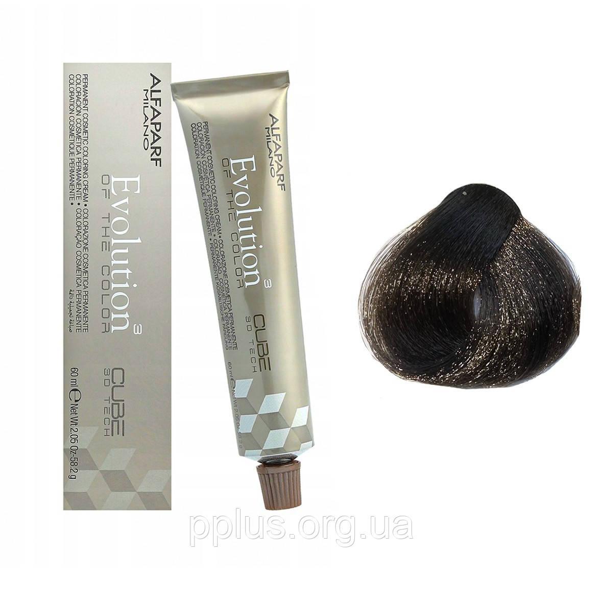 Краска для волос 4NI ALFAPARF EOC Cube 60 мл
