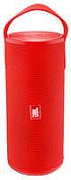 Портативна bluetooth колонка вологостійка JBL ЈС-208 Red