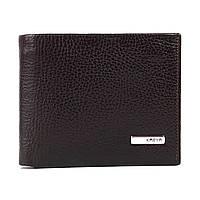Мужское портмоне кожаный с зажимом Karya 0945-39 коричневый