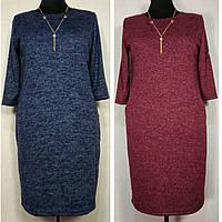 Платье женское большого размера 56 теплое из ангоры (54, 58, 60, 62) батал