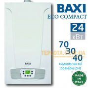 Газовый котел BAXI ECO Compact 24 i (дымоходный) + Бесплатный пуск