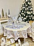 """Скатертина кругла гобеленова """"Лісова казка"""", срібний люрекс, фото 5"""