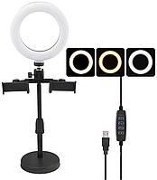 Кільцева LED лампа діаметром 16 см CXB-160A зі стійкою і з пультом (5741)