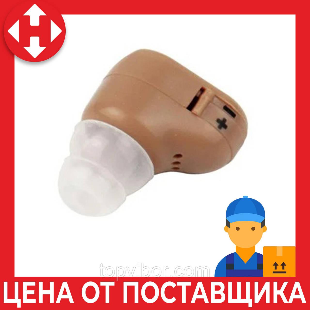 Слуховой апарат, Axon, Axon k 55, цвет - бежевый, усилитель слуха