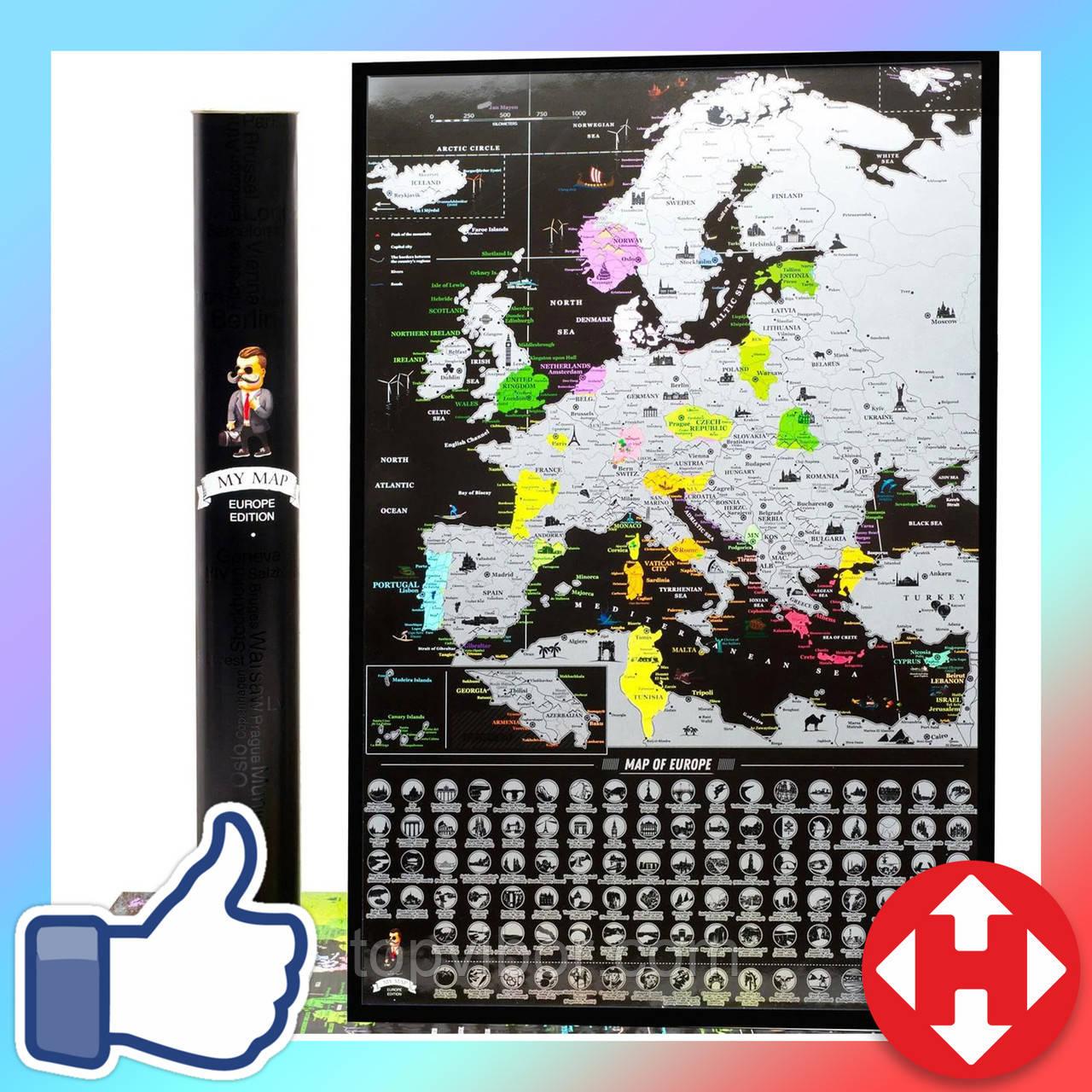 Скретч карта Европы, My Map Europe Edition, карта путешествий