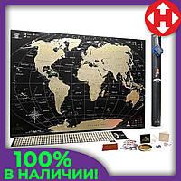 Распродажа! Скретч карта мира, My Map Black Edition, карта для путешествий, Gold, ENG, фото 1